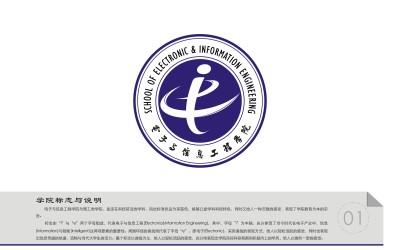 高校学院logo设计