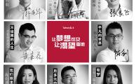 TAHOE-九宫格视觉海报