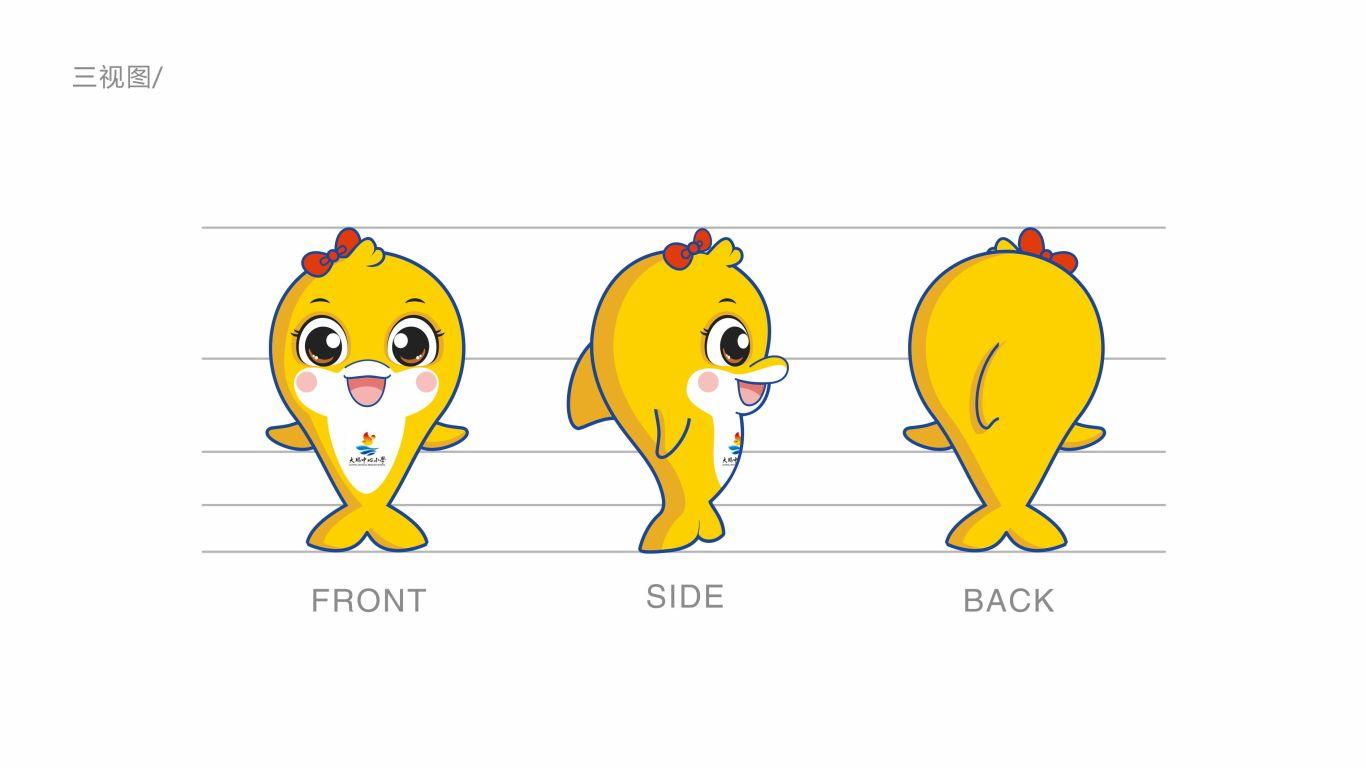 鲲鲲和鹏鹏吉祥物设计中标图3
