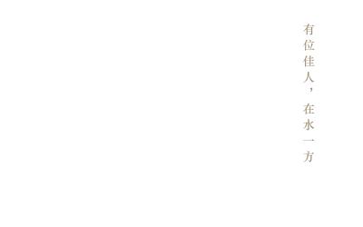 武夷姑娘茶业logo