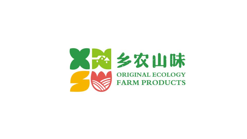 乡农山味品牌LOGO万博手机官网