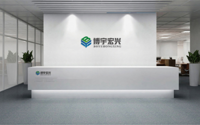 博宇宏兴logo设计