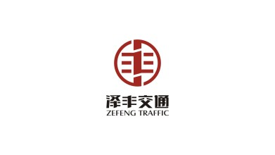 澤豐交通品牌LOGO設計