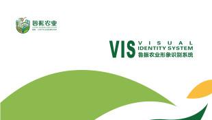 鲁振农业公司VI万博手机官网