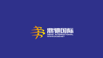 鼎驰国际品牌LOGO乐天堂fun88备用网站