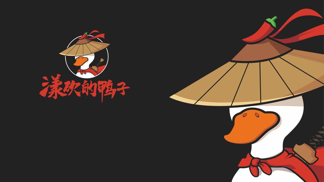 漾砍的鸭子品牌LOGO设计中标图1