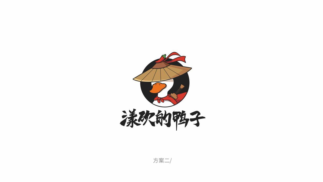 漾砍的鸭子品牌LOGO设计中标图0