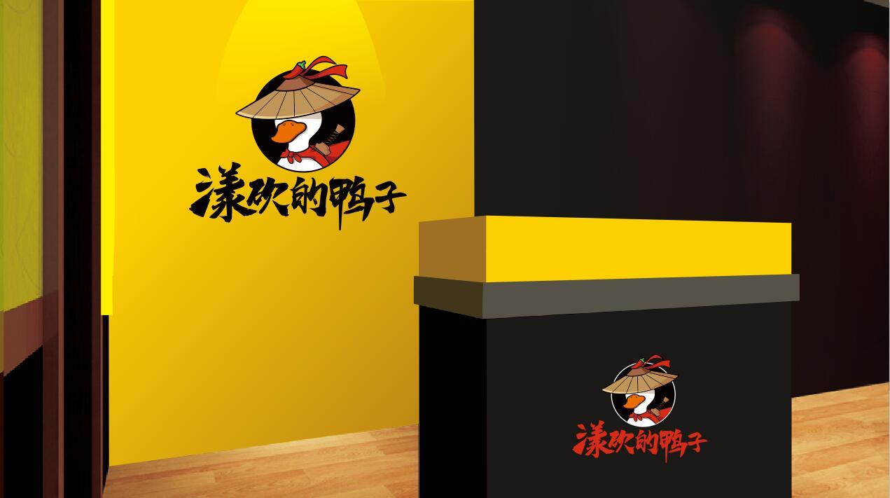 漾砍的鸭子品牌LOGO设计中标图6
