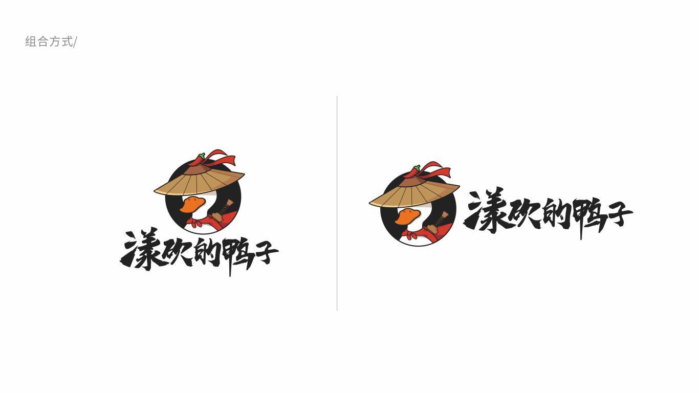 漾砍的鸭子品牌LOGO设计中标图2