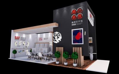 壹葉湘秀藝術館展廳設計