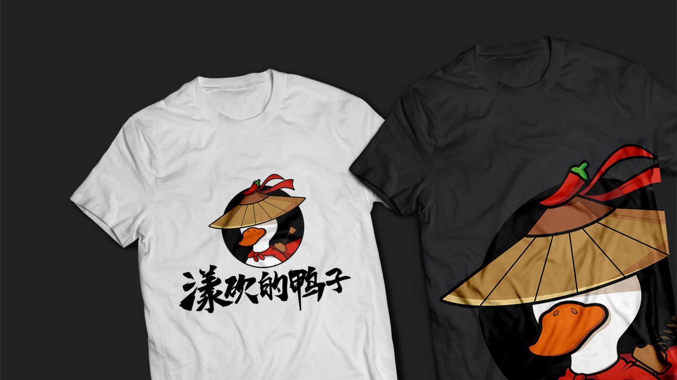 漾砍的鸭子品牌LOGO设计中标图5