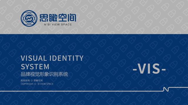 思瞰空间科技公司VI设计入围方案0