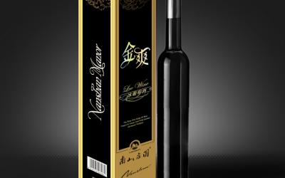 酒-企业包装