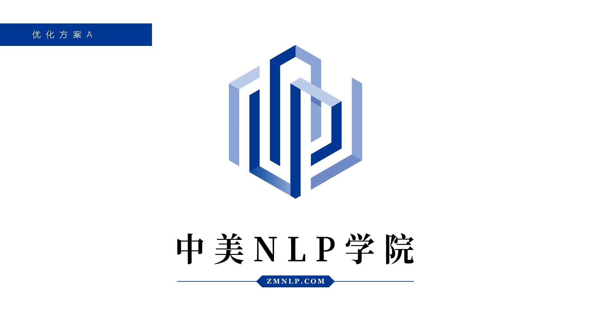中美NLP学院LOGO设计