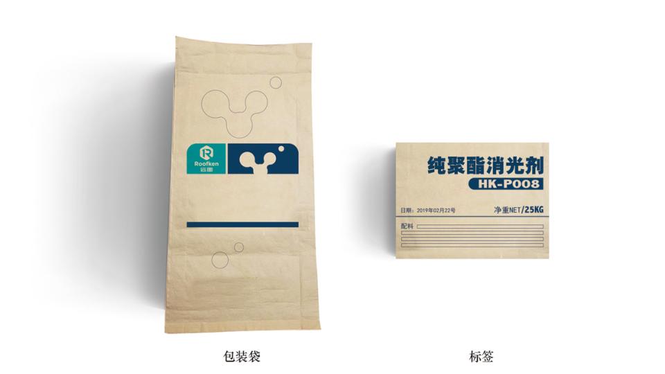 远图品牌包装设计