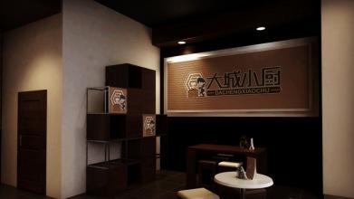 大城小厨店面门头环境设计