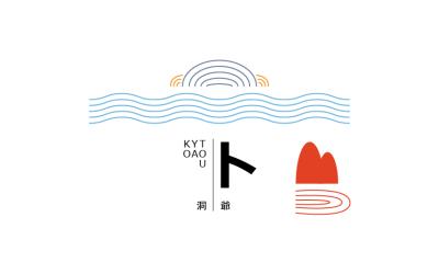 TOUYA 洞爷湖旅游项目提案