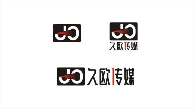久欧传媒品牌LOGO设计