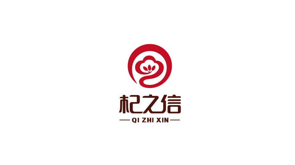 杞之信品牌LOGO万博手机官网