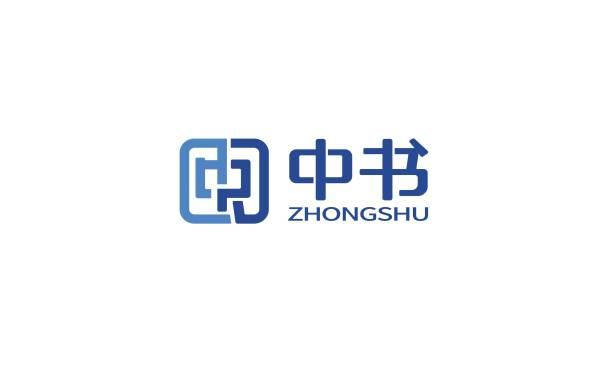 中书logo设计