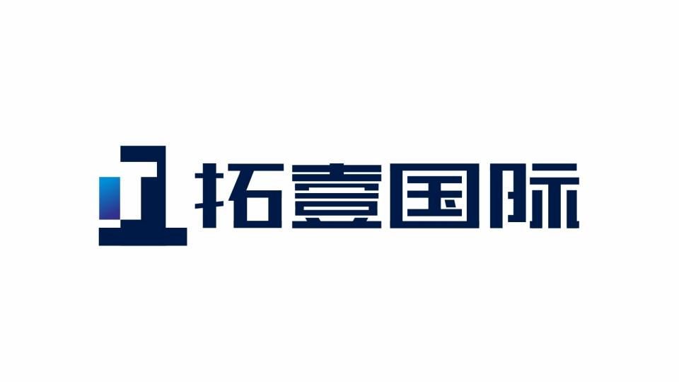 拓壹国际品牌LOGO设计