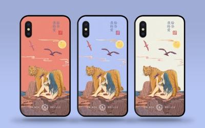 虎与女 插画 包装 文创 设计