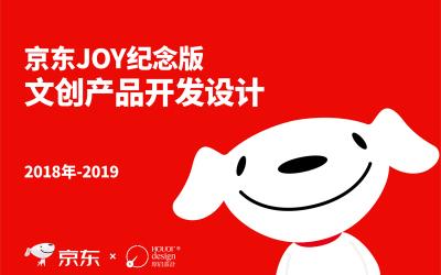 京东JOY文创产品设计-JOY...