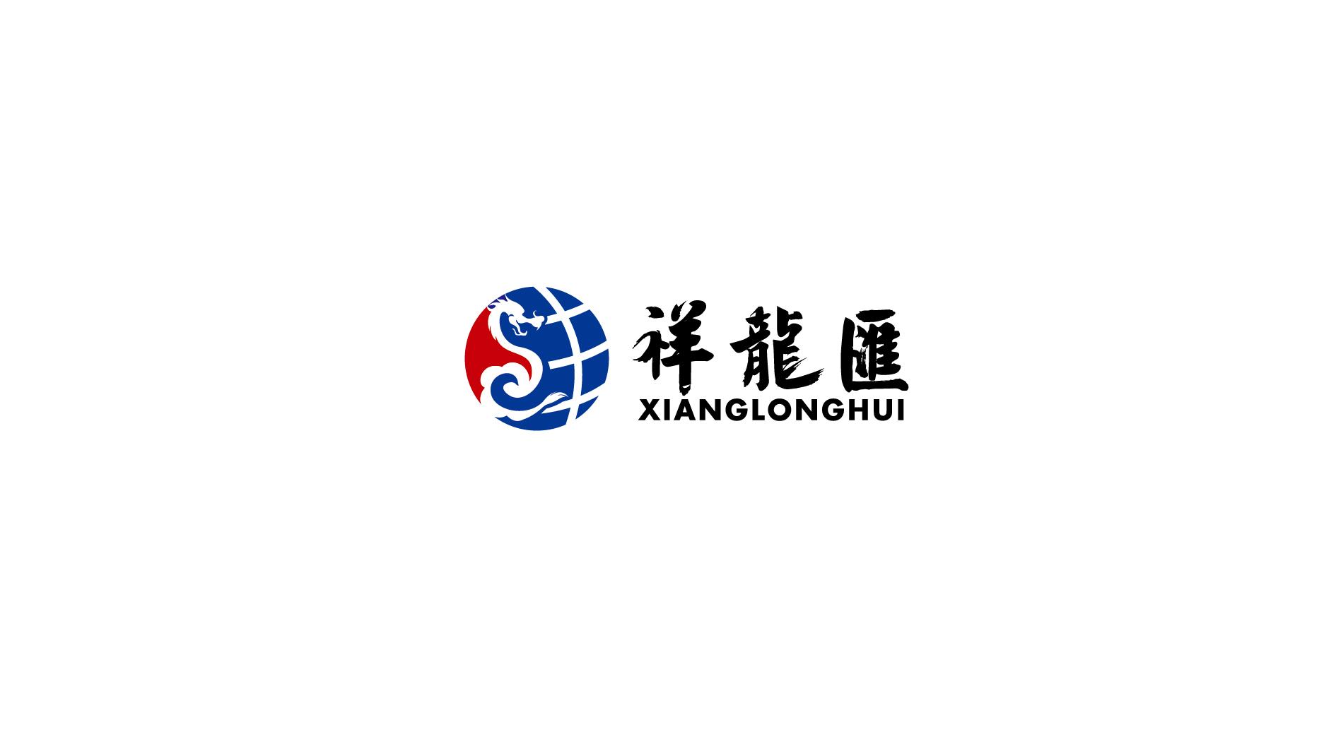 祥龙汇品牌LOGO万博手机官网
