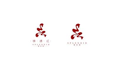锦绣红品牌LOGO乐天堂fun88备用网站