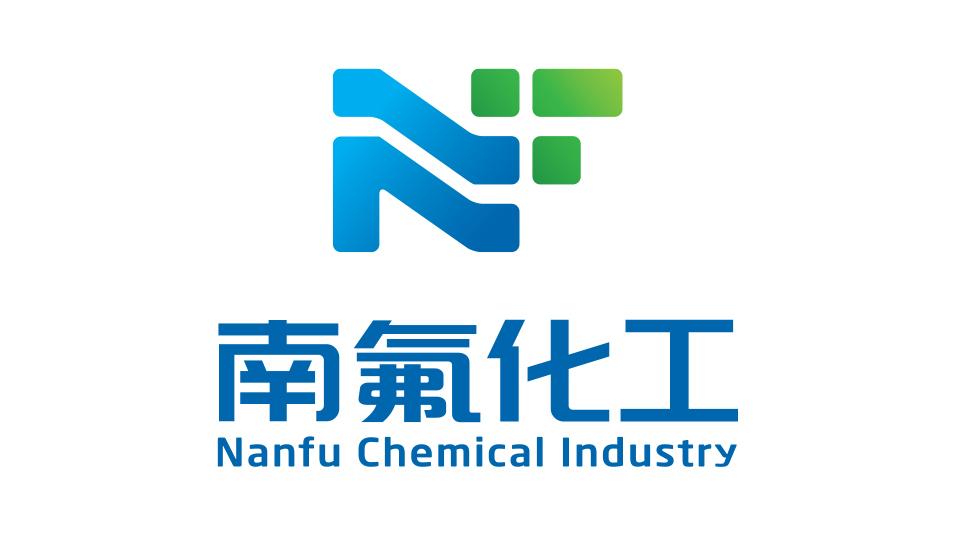 南氟化工品牌标志设计