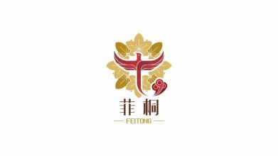 菲桐品牌LOGO乐天堂fun88备用网站