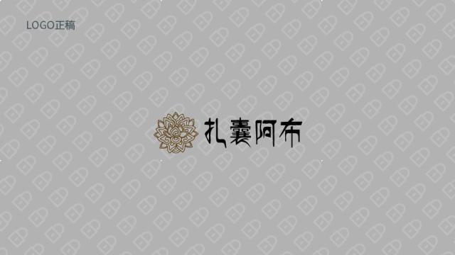 西藏五五五商贸公司LOGO设计入围方案1