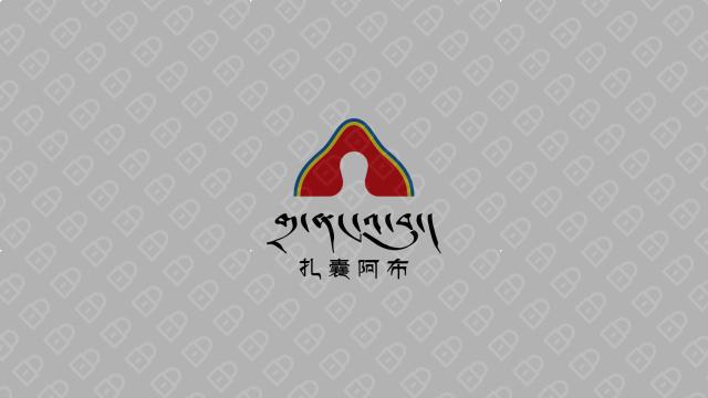 西藏五五五商贸公司LOGO设计入围方案4