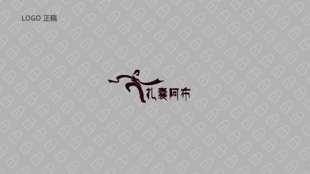 西藏五五五商贸公司LOGO设计入围方案2