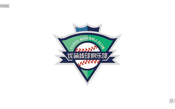 深圳优萌棒球俱乐部及各类图标延展