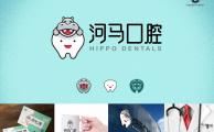 口腔诊所logo设计
