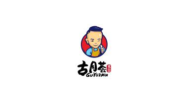 古月水饺品牌LOGO设计
