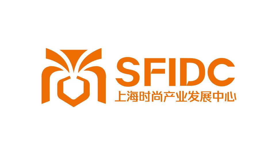 上海时尚产业发展中心标志设计