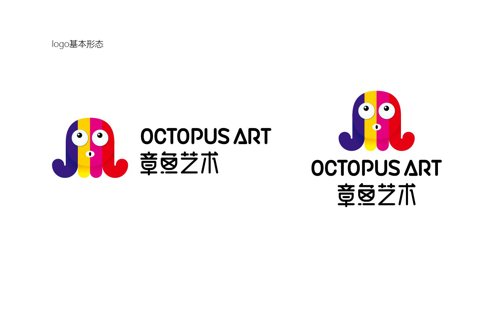 章鱼艺术品牌LOGO设计