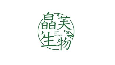 皛芙生物公司LOGO乐天堂fun88备用网站