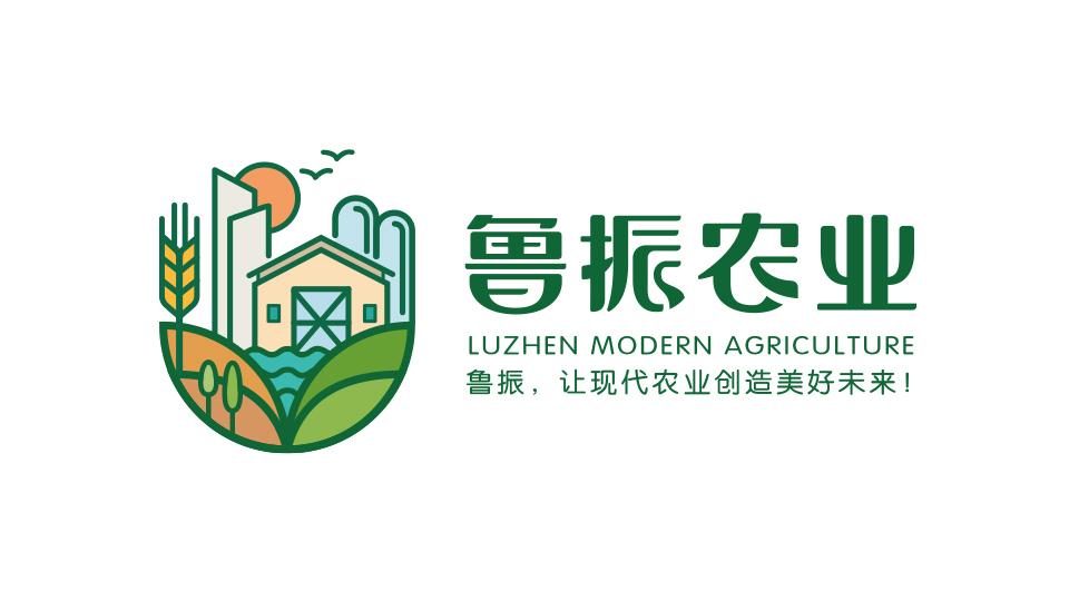 鲁振农业品牌LOGO设计