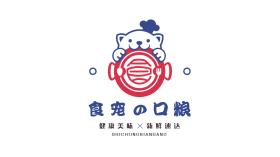 食宠品牌LOGO设计
