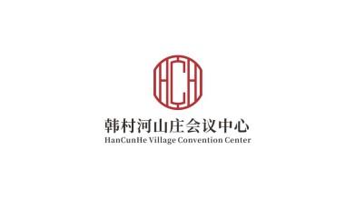韩村河山庄会议中心LOGO设计