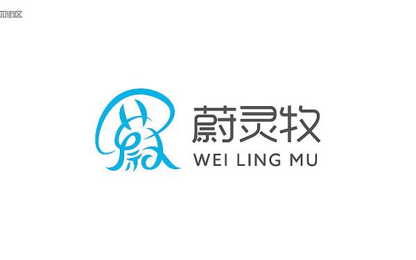 蔚靈牧科技公司logo設計