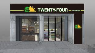 twenty-four门头设计