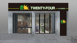 twenty-four門頭設計