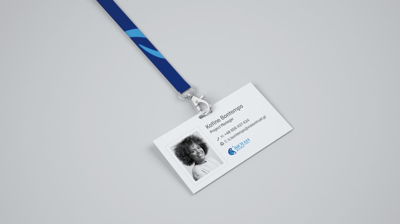 蓝信泰克品牌LOGO万博手机官网中标图3