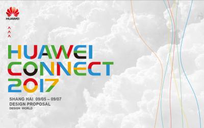 HUAWEI HCC 2017