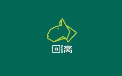 回锅宠物食品工作室logo设计