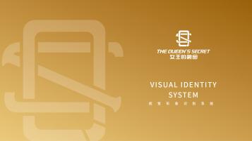 女王的秘密品牌VI乐天堂fun88备用网站